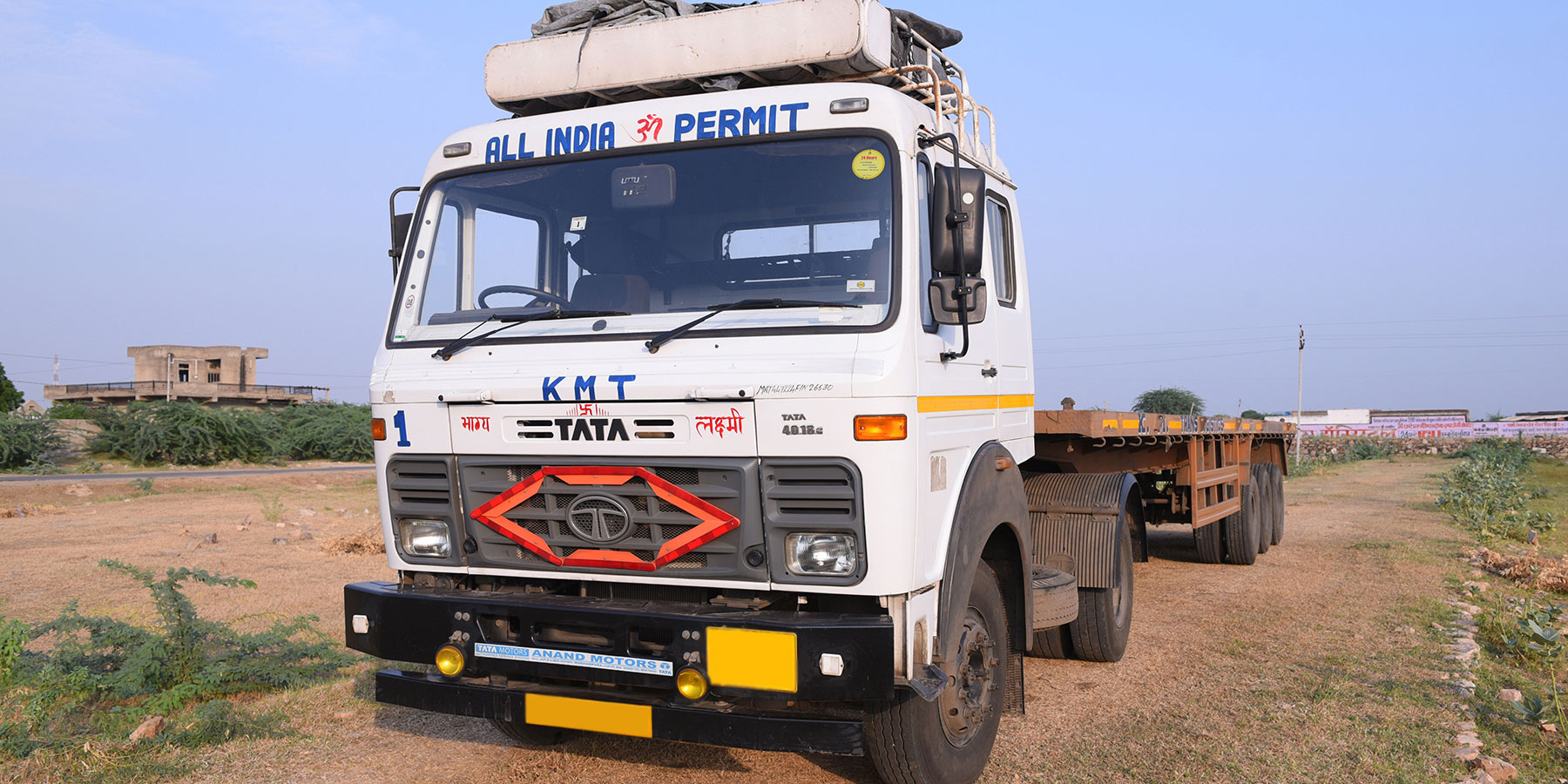 K M Trans Logistics Pvt. Ltd